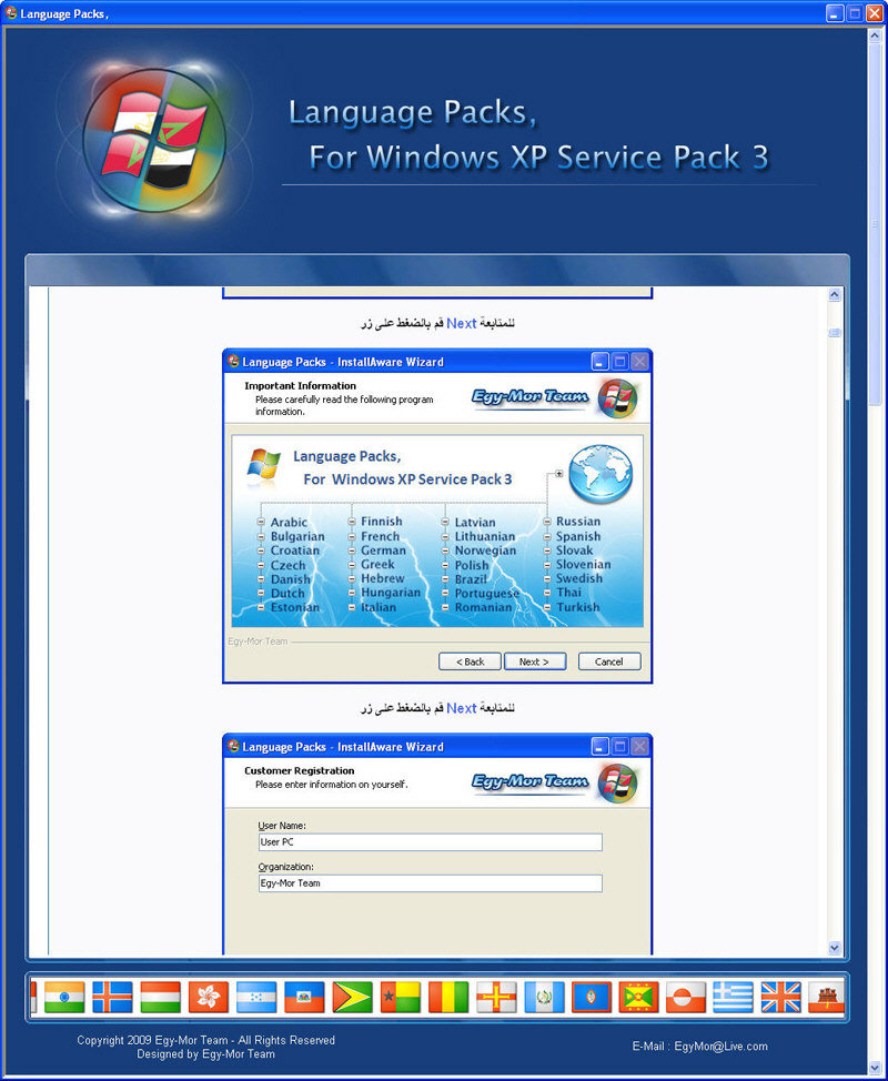 Language Packs For Windows XP Service Pack 3 260 MB